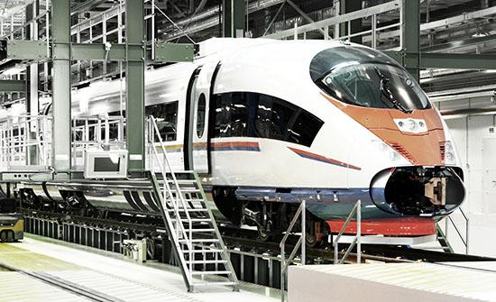 Rail Workshop